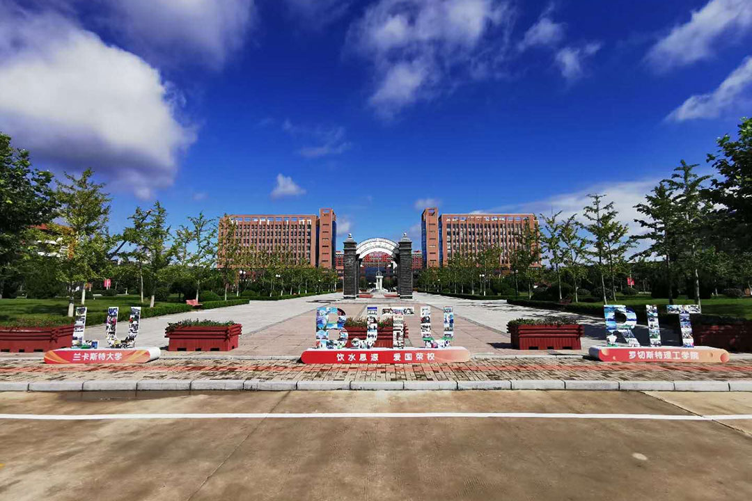 college campus in China.