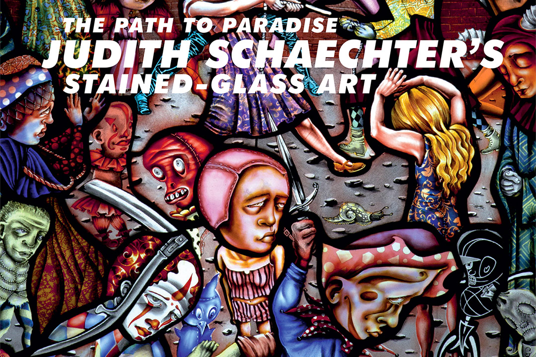 book cover featuring several overlapping characters in stained glass.