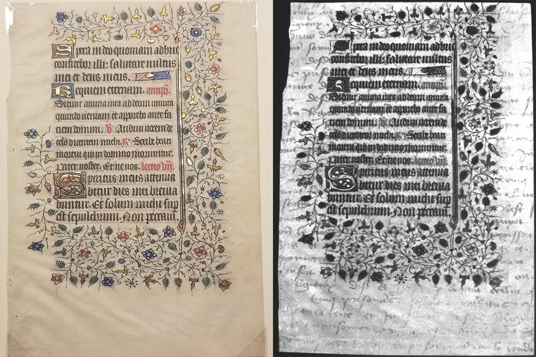 side-by-side images of a 15th-century manuscript, one showing regular text and the other showing text that had been erased.