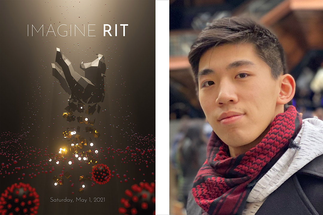 Imagine RIT festival poster with a 3D tiger, and a portrait of the student who created the poster.
