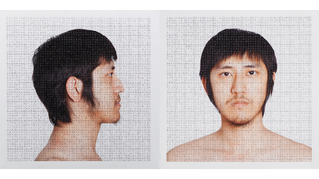 Self portraits of Dongyu Yuxiang