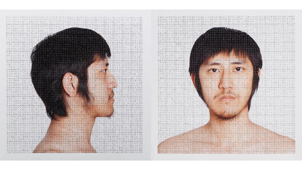 Self portraits of Dongyu Yuxiang